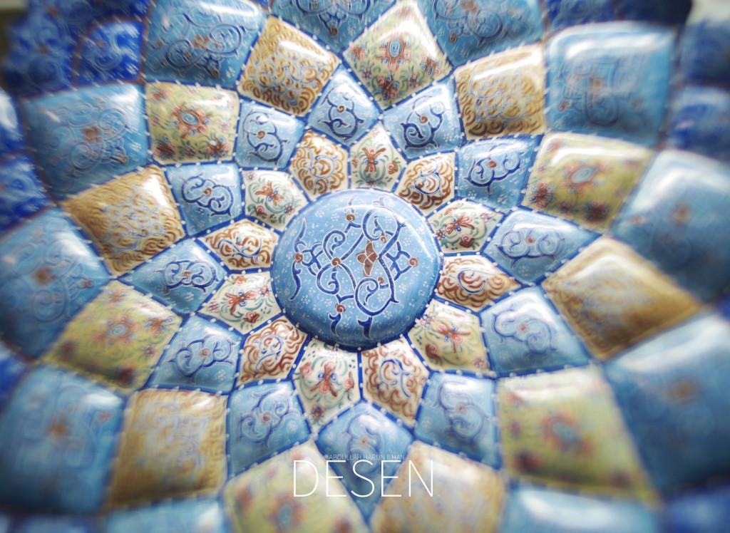 Desen Album by Aharunilhan